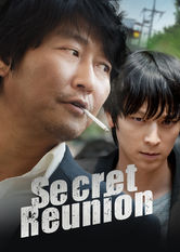 The Secret Reunion Netflix UK (United Kingdom)